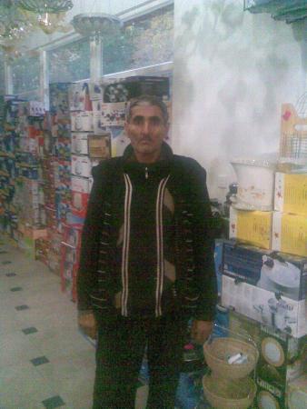 Zamaddin