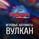 Casino kazinovulcan1.com