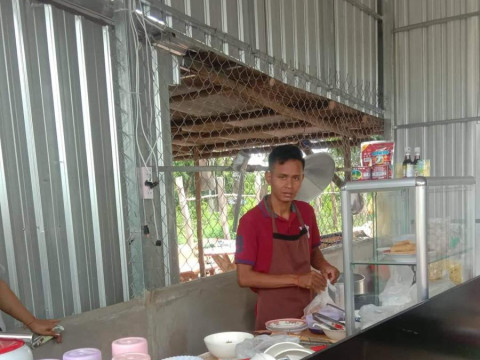 photo of Nang