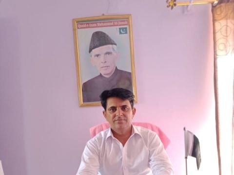 photo of Altaf
