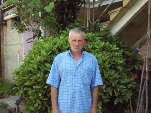 photo of Bidzina