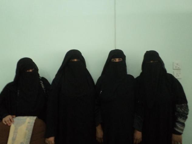 Nasa Al-Thwra Group