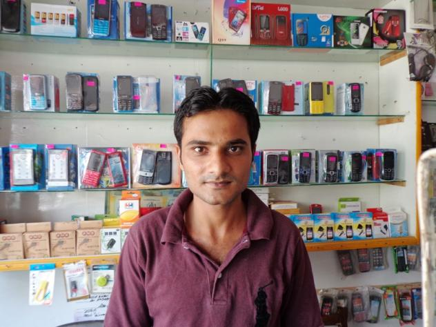 Shahzad