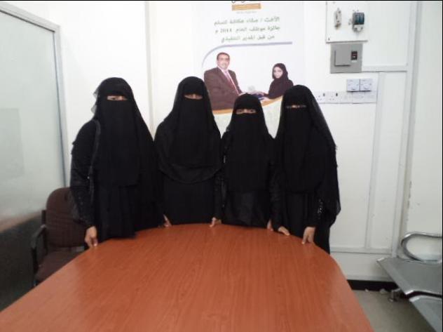 Al-Badani Group