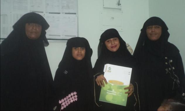 Al-Mostagbl Group
