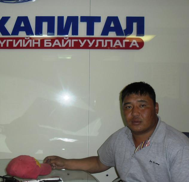 Byambadorj