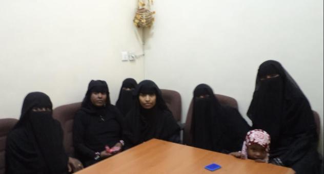 Al-Rabia Group