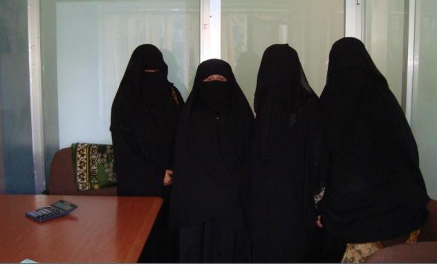 Al-Taisir Group