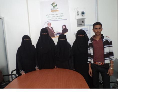Al-Mostafa Group