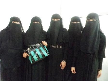 Om-Iman Group