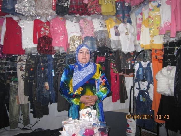 Faiziya